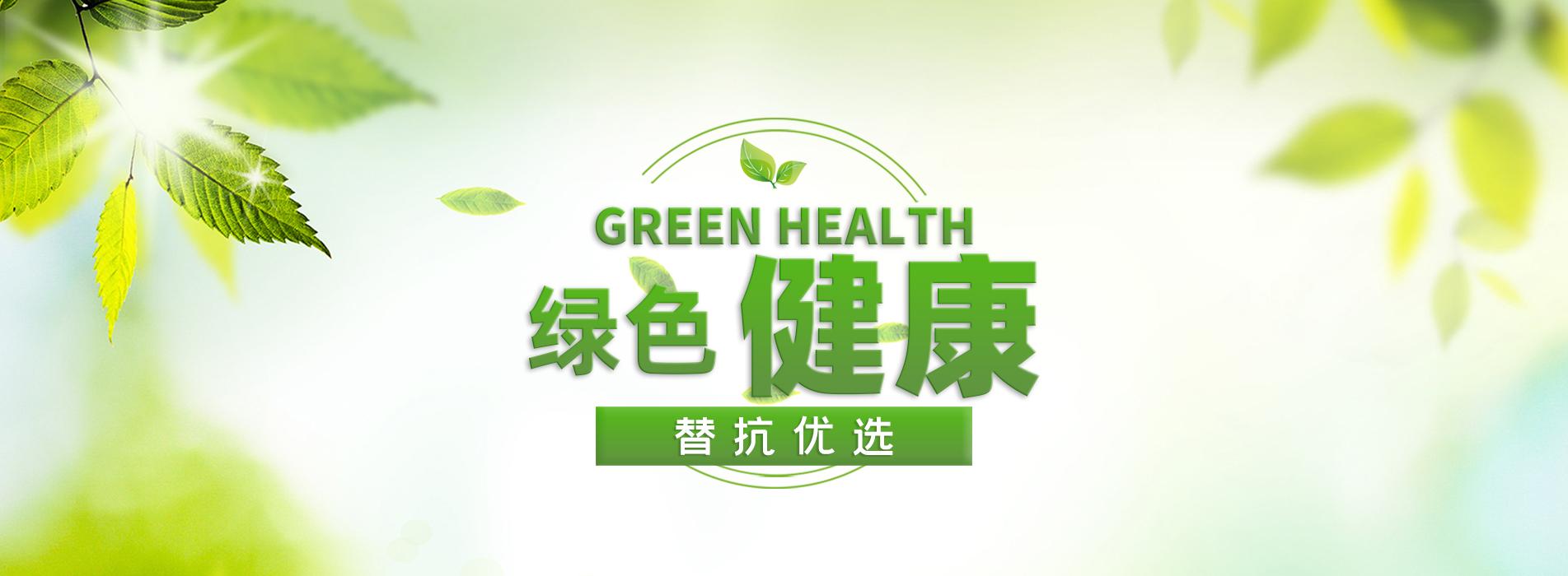 江苏康雅生物科技有限公司